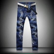 Four Season Men Personality Dragon Pattern Blue Jeans Male Slim Night Club Denim Pants Performance Punk Street Denim Trousers