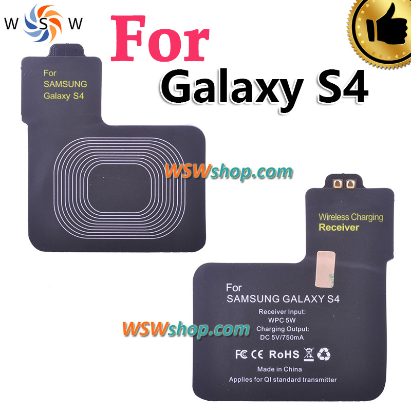 Qi Wireless Charger Receiver with Imported IC Higher Quality Qi Wireless Charging Charger Adaptor for Samsung Galaxy S4