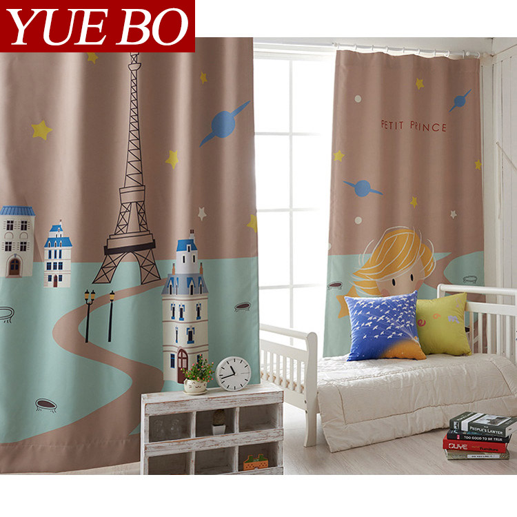 Free Shipping Full Blackout Curtain Brown Paris To.