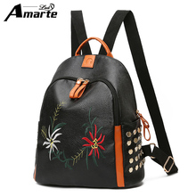 Amarte Для женщин дизайнер Рюкзаки Для женщин высокое качество рюкзак кожа моды Тиснение сумка женская девочка-подросток путешествия школьная сумка