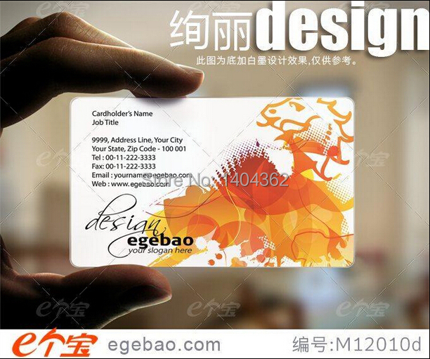 one sided printing Custom business cards visit card printing transparent /White ink PVC Business Cards NO.2172