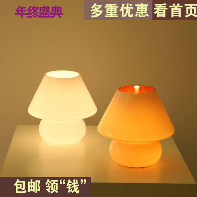 Perfect Special Childrenu0027s Night Light Mushroom Lamp IKEA Creative Cute Orange  Glass Saving Small Bedside Lamp Bedroom Pictures