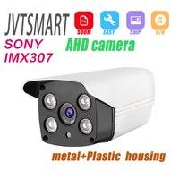 jvtsmart 1080p AHD Analog Camera Starlight SONY imx 307 2mp Outdoor Bullet Infrared Camera AHD CCTV Camera Security