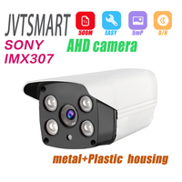 jvtsmart 1080p AHD Analog Camera Starlight SONY imx 307 2mp Outdoor Bullet Infrared Camera AHD CCTV Camera Security