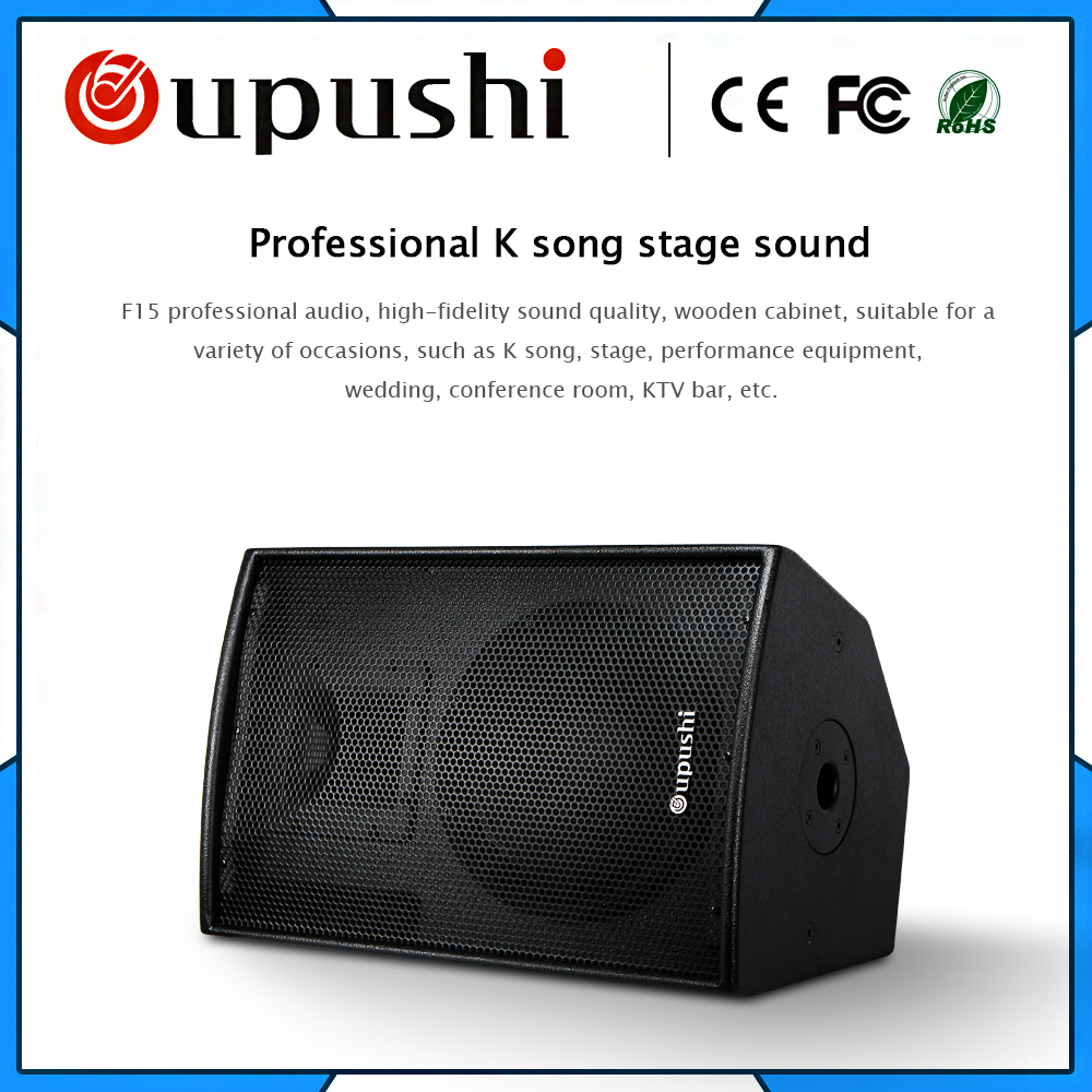 OUPUSHI F15  15 inch Dj speaker 400w professional subwoofer speaker|speaker speaker|speaker 400w|speaker professional -