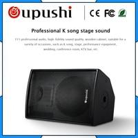 OUPUSHI F15 15 inch Dj speaker 400w professional subwoofer speaker