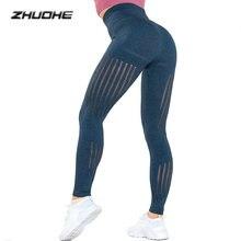 Zhuohe спортивные штаны женские лосины для фитнеса брюки пушап