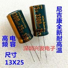 เดิม100ชิ้น/ล็อต25โวลต์3300ยูเอฟ13*25มิลลิเมตร3300ยูเอฟ25โวลต์e lectrolytic kapasitor baru ic...