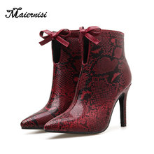 MAIERNISI Print Snake Women Ankle Boots Zip Pointed Toe Footwear Thin High Heels Female Boot Party Shoes Women New Winter Shoes цены онлайн