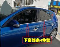 2009 2010 2011 2012 لشركة هيونداي I30 جودة عالية الفولاذ المقاوم للصدأ نافذة غطاء الكسوة