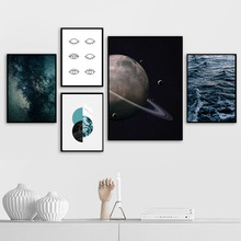 Planet Universe Sea Eye Explore Landscape Wall Art Canvas Painting Nordic Posters And Prints Pictures For Living Room Decor