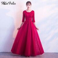 PotN'Patio Wine Red Vestidos de Noche Largo Elegante Del O-cuello Con Medias Mangas de Encaje Apliques de Tul Vestido de Noche