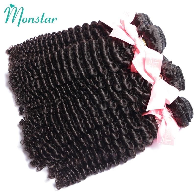 Monstar Wholesale Hair 10 Bundles Unpprocessed Peruvian Kinky Curly Human Hair Virgin Hair Bundle Natural Color Shipping Free