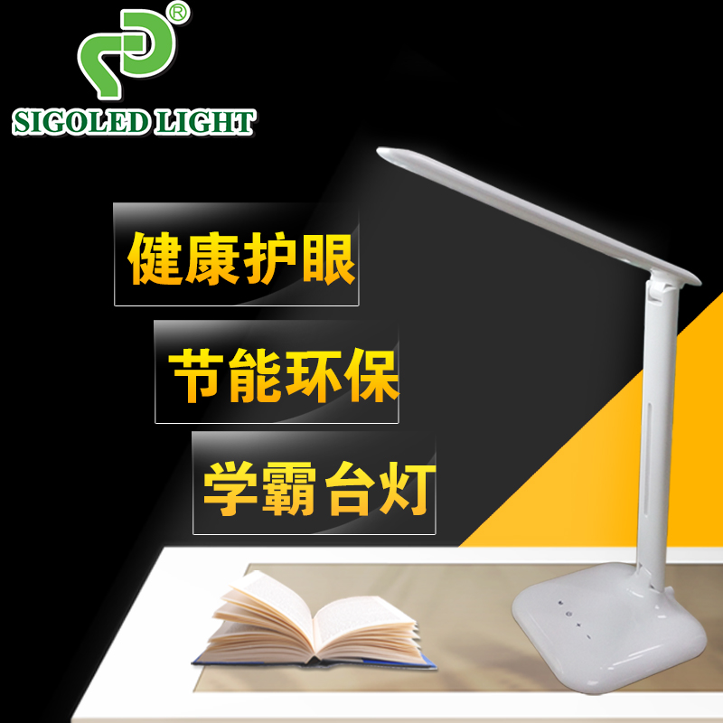 SIGO LED lampes de Table, 8 W, 3 couleurs réglables, 5 niveaux de luminosité, interrupteur tactile pliable 8 W Dimmable LED lampe de bureau lampes LED