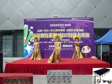 The Simple Stage For Wedding Event&Party Decoration(China)