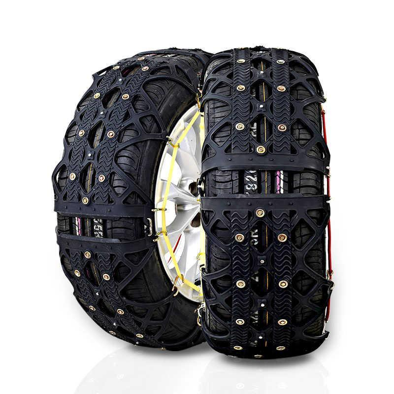 Popular Rubber Snow Chains-Buy Cheap Rubber Snow Chains