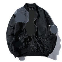 BDLJ куртка