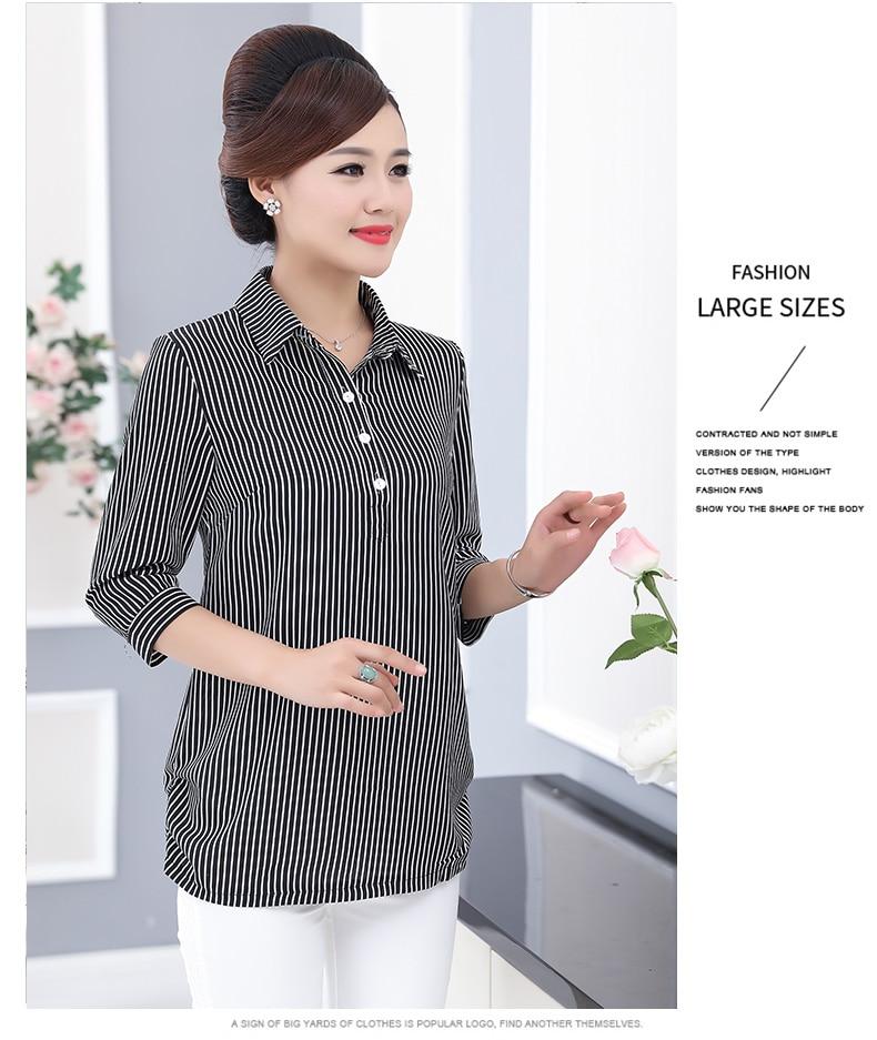 Women Casual Shirts Vertical Stripe Blouses Woman Three Quater Sleeve Top Mother Leisure Shirt Green Black Khaki Stripes Blouse (7)