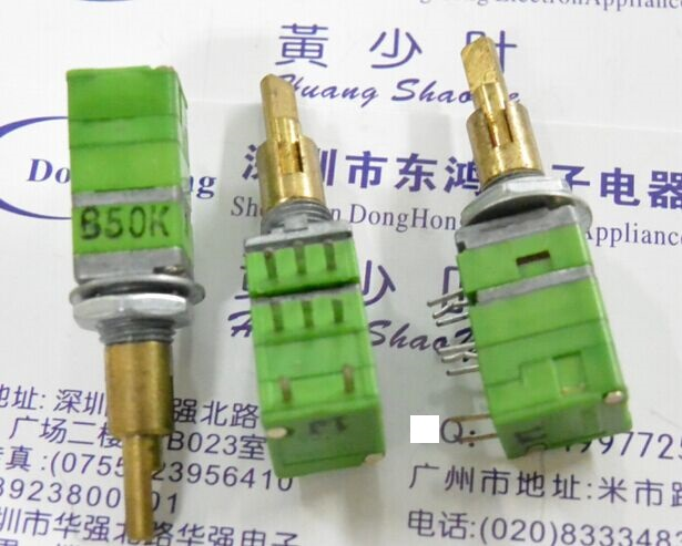 цены 1pcs Taiwan ALPHA Alfa RD912DSF-20 precision potentiometer, two axis B50K belt, switch shaft length 22mm