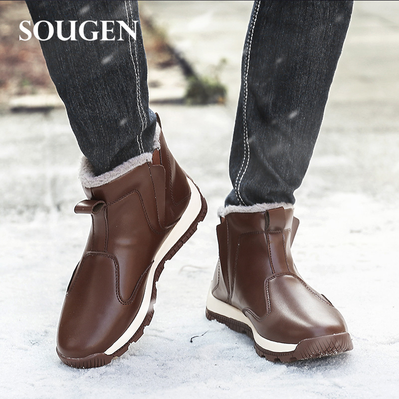 Mens Winter Snow Boots for Men Footwear Male Shoes Adult High Heel Casual Ons Men Shoe with Fur Bot Plus Large Big Size 14 Plush