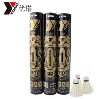 YONO Badminton Top Quality 12PCS 5g Taiwan Duck Feather Ball Sturdy Durable Professional Competition Badminton Shuttlecock