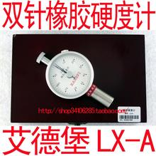 (Ai Debao) shore durometer / Shaw hardness (LX-A/C/D) double needle / billing a new internet service provider billing system