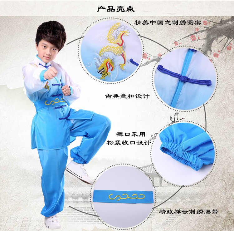 kids&Adults gradient blue/rose embroidery dragon uniforms wu shu performance clothing tai chi martial arts suit Spring&Autumn
