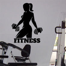 Gym Athletic Wall Sticker Female Fitness Sport Vinyl Sticker Home Wall Art Decor Ideas Interior Removable Design X059