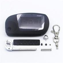 Nova chegada caso para scher-khan magicar 5 6 uncut lâmina fob caso capa m5 m6 dobrável flip carro remoto + chaveiro de vidro