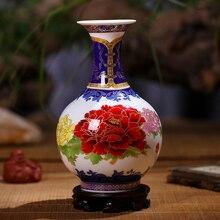 Antique Palace Ceramic Vase Enamel Antique Vase Classical Household Adornment Handicraft Furnishing Articles