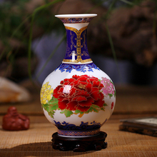 Antique Palace Ceramic Vase Enamel Antique Vase Classical Household Adornment Handicraft Furnishing Articles