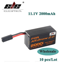 Wholesale 10 pcs Upgrade Powerful High Density 2000mAh 11.1V Powerful Li-Polymer Battery For Parrot AR.Drone 2.0 Quadcopter(China)