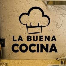 Spanish language vinyl wall decal sticker kitchen ,Spain de la cocina decor, sticker La buena cocina ,free shipping esp002