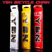 Darmowa wysyłka YBN X12L x10 x10sl x9sl x11sl łańcuch rowerowy 9 10 11s złoty do roweru szosowego i górskiego sram SHIMANO 116 długość łańcuch rowerowy tanie tanio 10S 11S 12S Gold Silver gray MTB XC Road bike 10 speeds about 279 g 11 speeds about 266 116 126 Quick release buckle