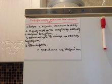 Письменная объявлений memo магнитная доски белая холодильник съемный доска pad