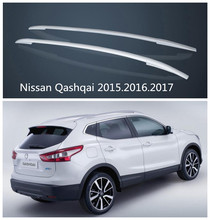 For Nissan Qashqai 2015.2016.2017 Car Roof Racks Luggage rack High Quality Brand New Aluminium Auto Modification Accessories