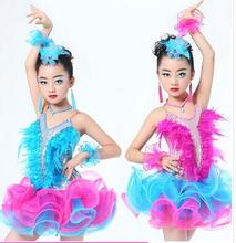 100-160cm tango samba rumba latin dance feather colorful blue pink competition dress stage professional girl child dress costume