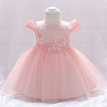 New Baby Dress Girls Pink Flowers Princess Dress Wedding Birthday Party Children Clothes 2017 new korean sweet pink blue color girls princess party dress children kids wedding birthday flowers dress pageant clothes