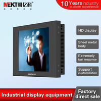 Industrial 4:3 embedded 8/8.4 inch LCD monitors / control device computer display monitor / HDMI DVI VGA DV12V