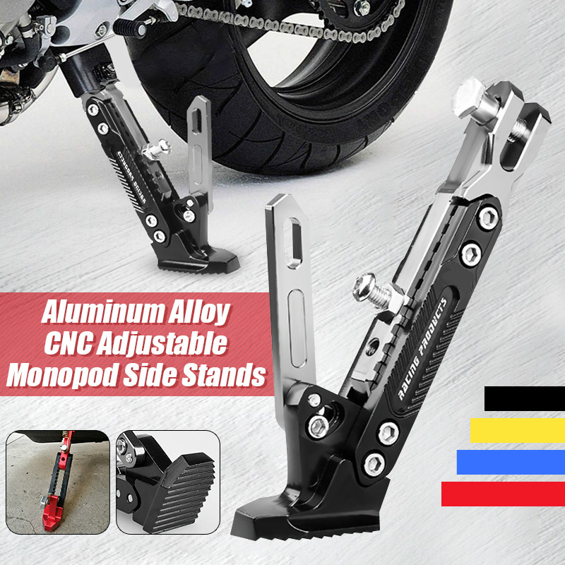Motorcycle Accessories Motor Scooter Modified Tripod Horizon Bracket High Quality CNC Aluminum Alloy Adjustable Side Stands мотоцикл horizon motor r2