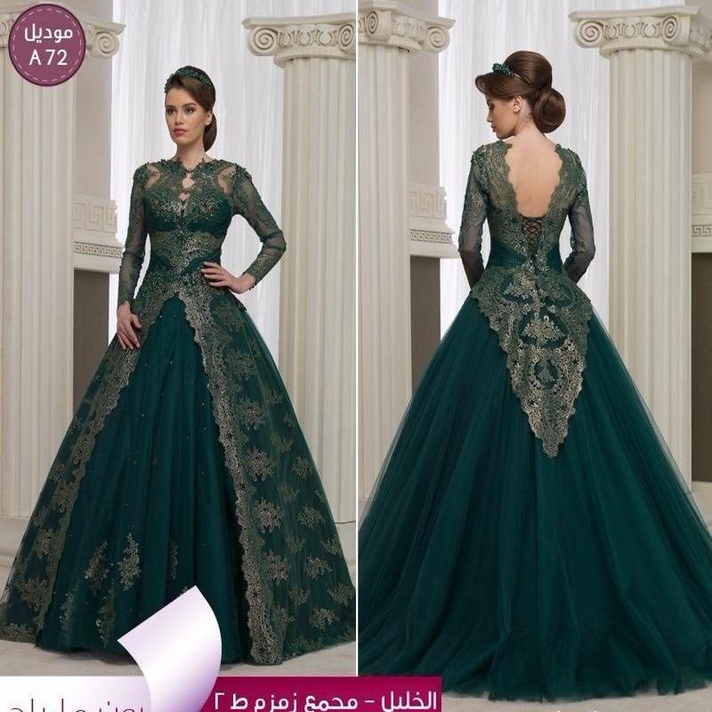 Dark green ball gown online shopping-the world largest dark green ...