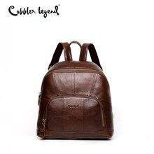 Сапожник Легенда известного бренда женская кожаная сумка-рюкзак урожай небольшой рюкзак для девочек женщин рюкзак мини сумка Mochila