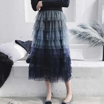 SETWIGG Super Fashion Gradient Blue Tiered Mesh A-line Long Spring Skirts Waist Band Sweet Puff Layered Tulle Calf Summer Skirt
