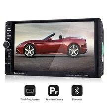 Player Din 2 Camera