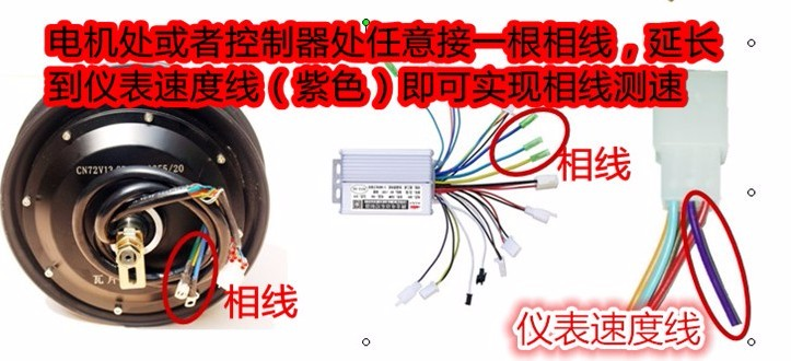 motor phase wire