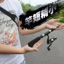 Japan imported 1.8 meters short sleeved HaiGan mini small sea rods fishing rod fishing rod pole ice fishing rod