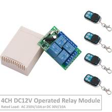 цена на 4 Channel 433Mhz DC12V Operated RF Relay Switch With Relay Receiver&Transmitter Remote Control Pump&LED Light For Smart Home