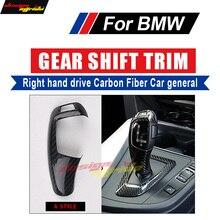 ل BMW E81 E82 E87 E88 F20 التحول يغطي 118i 120i 128i اليد اليمنى محرك سيارة ألياف الكربون genneral والعتاد التحول المقبض غطاء A style