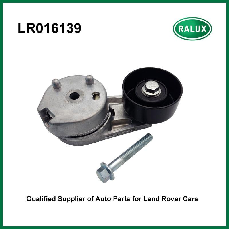 Tensor de correa de conducción diésel para Range Rover Sport 2010-2013, proveedor LR016139