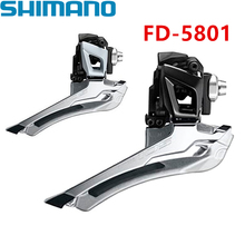 shimano FD-5801 105 front derailleur cycling bicycle R8000 bike derailleurs 11s road bikes free ship